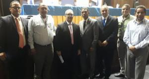Conferencia: La Reforma Penitenciaria y la Gestión del Nuevo Modelo Penitenciario  de la República Dominicana